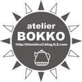 陶芸作家|atelier BOKKO